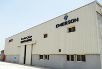The new Emerson facility in Ras Laffan Industrial City