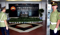 CNPC  ... caught in a quandary