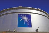 Aramco ... adding to refining capacity