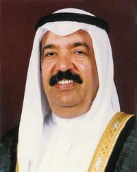 GPIC board chairman Sheikh Isa bin Ali Al Khalifa