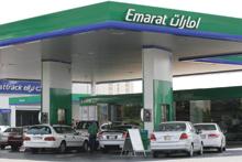 Emarat ... now under Adnoc control