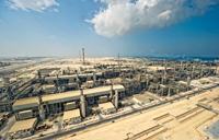 Qatargas ... cutting prices to stay in the competition
