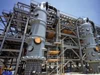 QP ... focusing on developing petrochemicals