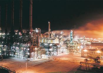 Qatar Petroleum ... downstream focus