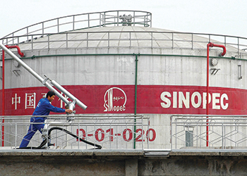 Sinopec ... interested in resuming business in Iran