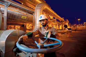Aramco ... investing in new ventures
