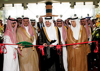 SAOGE ... a high-profile oil and gas event in the GCC region