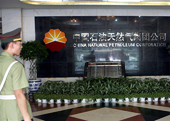 CNPC ... signing deals with Iran