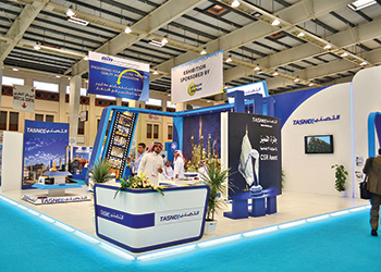 A previous edition of MEPEC exhibition