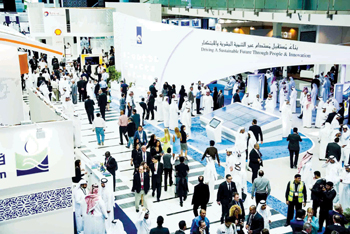 Adipec ... the most comprehensive petroleum industry event