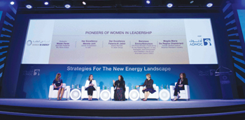 The Women in Energy conference will include a full day of sessions