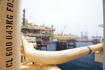 Adnoc ... planning to expand production