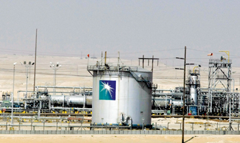 Aramco's IKTVA programme has a positive impact on the industrial sector