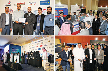 Aramco Reliability & Maintenance Conference 2018 in Yanbu