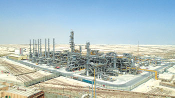 CGP III plant overall picture