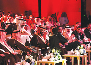 Prince Mohammed at the launch of SPARK