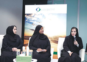 Shaikha Al Hosani speaking during the press conference