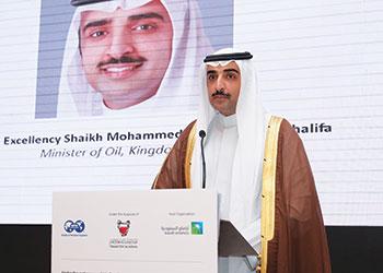 Shaikh Mohammed addressing the SPE conference