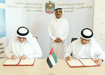 MOID and Masdar officially sign the agreement