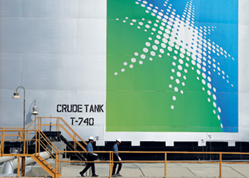 Aramco ... getting a foothold in global gas trade