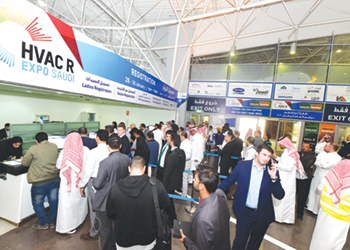 A view of the HVAC-R Expo