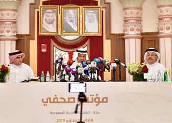 Al-Rumayyan, Prince Abdulaziz and Nasser at the press conference.