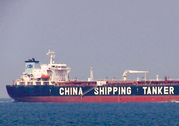 China has revised export quotas to 28 million tonnes for 2020.