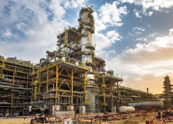 The Fadhili Gas Plant Project ... Saudi Arabia plans to increase domestic gas production
