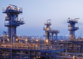 The Haradh Gas Plant