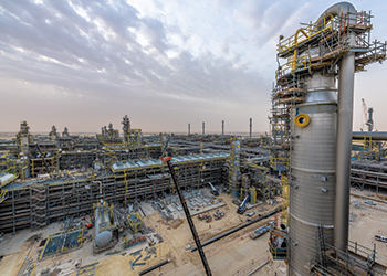 The Fadhili Gas Plant reached its full production capacity during Q2 2020