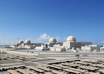 The first of four units at the Barakah Nuclear Energy Plant has started
